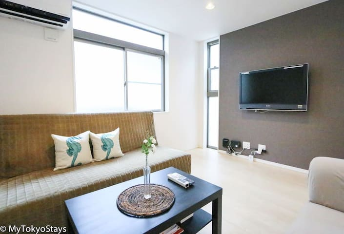 Large, Spacious 3 Bedroom Shibuya/Hatagaya Area!