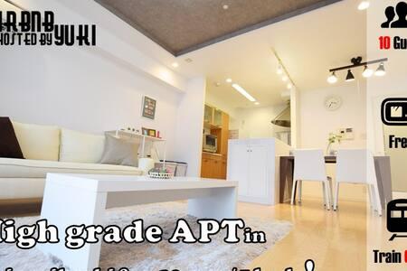 HIgh grade APT in Shinsaibashi for 10 pax/5 bed - Chūō-ku, Ōsaka-shi