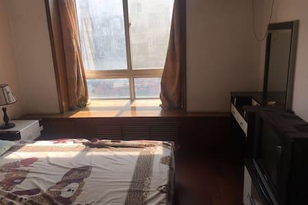 市中心长城康桥花园地铁二号线温馨两居室 - Zhengzhou - Apartemen