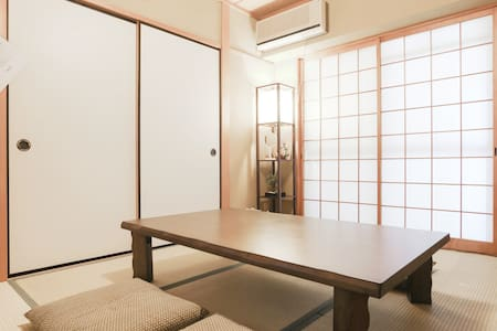 CleanChic Home near Nijo-Castle/Free WiFi