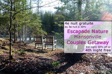 Escapade Nature - Chambre Colibri - Mansonville - Casa