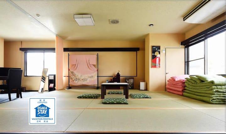 KEN HOUSE / Spacious Trad. Japanese-style Floor
