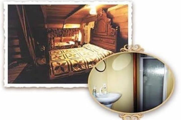 Au Vieux Foyer, Chambre du Grenier - Saint-Pierre-de-l'Île-d'Orléans - Bed & Breakfast