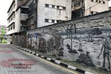 Longest street art right next to our building