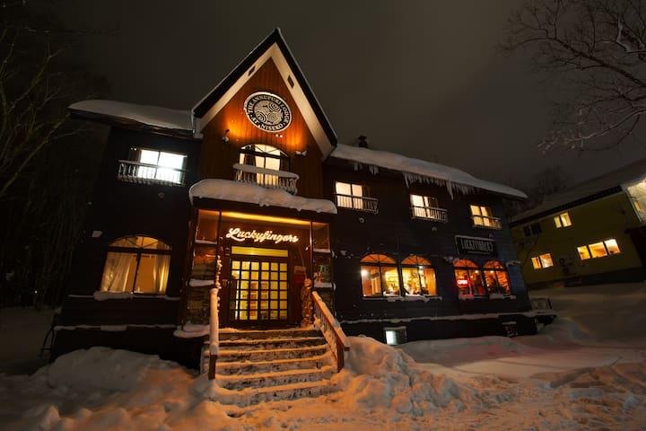 Annupuri Lodge 2P Room, 1 min walk to lift - Niseko-chō - Wikt i opierunek