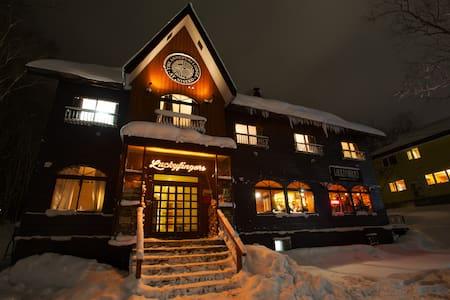 Annupuri Lodge 2P Room, 1 min walk to lift - Niseko-chō