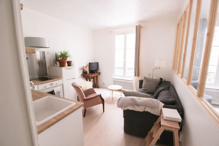 PARISIAN COCOON - CLOSE TO MARAIS