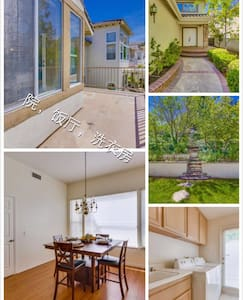 nice quite house in rowland heights - ローランドハイツ - 別荘