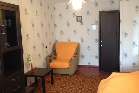 Квартира с Wi-fi в спальном районе - Novocherkassk - Appartement