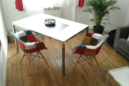Confort moderne et proche de tout - Clichy - Wohnung