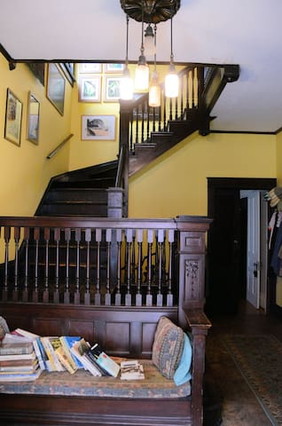 Foyer. We live on the first floor. There are three apartments upstairs.