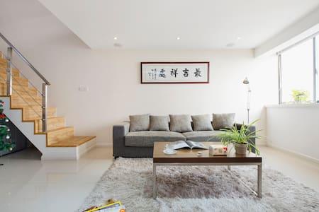 地铁口公园旁的精品复式公寓,11号线直达@上海赛车场@徐家汇@迪士尼 - Shanghai - Apartemen