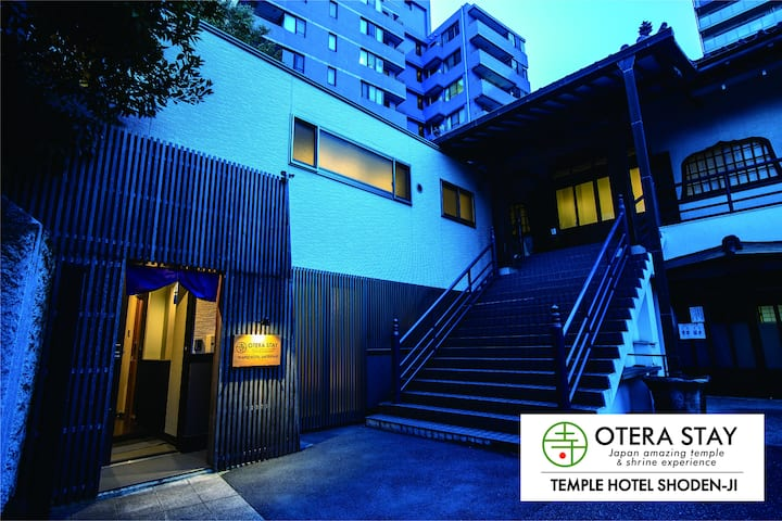 New! The Unique temple stay in Central TKO  house