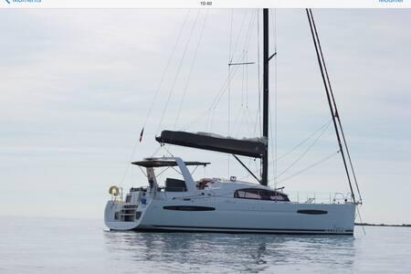 Un séjour sur un voilier de luxe - Arzon