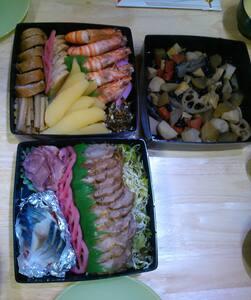 live with Japanese teacher - Kawachinagano-shi - Casa