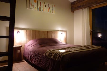 Chambre cosy entre Nantes et Le Puy du Fou - Saint-Germain-sur-Moine