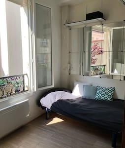 Charmant Studio Calme à proximité de PARIS (5 min)