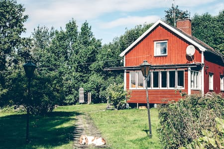 Beautiful house close to everything in Värmland! - Hagfors