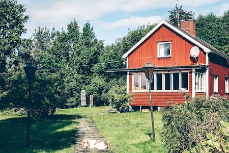 Beautiful house close to everything in Värmland! - Hagfors - Huis
