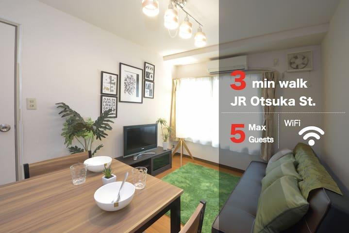 WiFi/ 3min walk to St/ Near Ikebukuro /TW9 - Toshima-ku - Apartamento