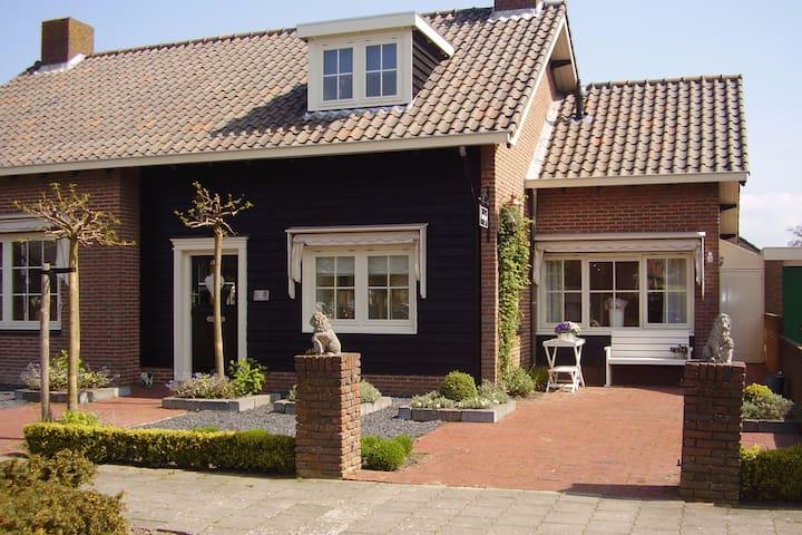 Gezellige, sfeervolle woning dichtbij zee - Aagtekerke - Cottage