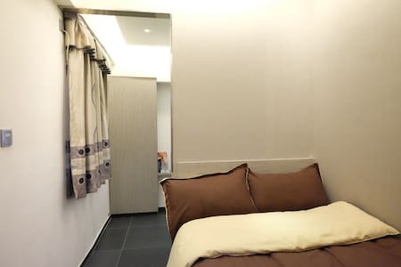 Convenient Apartment in City Center - Mong Kok - Hongkong - Wohnung