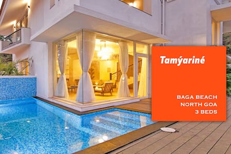 Tamyarine - Baga Beach 3 Bed Private Pool Villa - กัว - วิลล่า