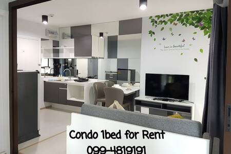Zcapelll Condo 122 by Nuchy - Wichit - Other