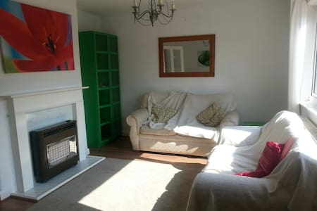Quiet House between airport & city - Manchester - Casa