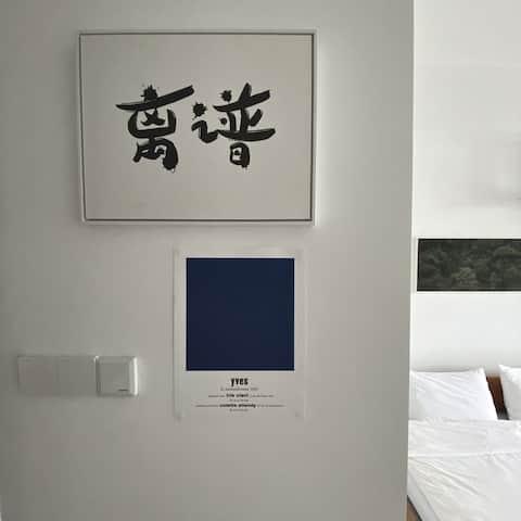 每日消毒★【离谱精选·万达广场】高清投影大床房/独享二人世界