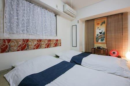 【4min walk Shibuya sta.】Japanese classic room/Wifi - Shibuya-ku