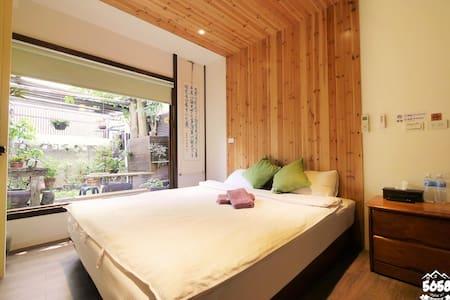 Tainan Hostel-Dabing home in Tainan - Haus