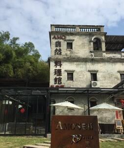 独栋百年洋楼 - Jiangmen