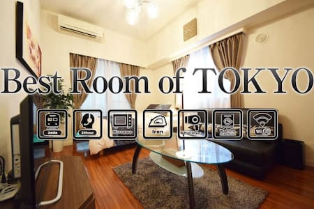 Op sale!40%off!3minutes to Shinjuku!Up to 4 ppl - Shinjuku-ku