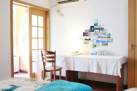 Quiet room - Zhuhai - Appartement