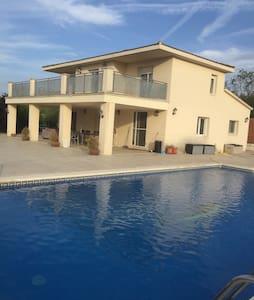 Unieke B&B met groot privé zwembad - Botarell - Bed & Breakfast
