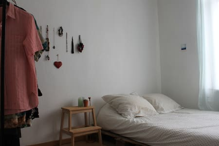 ♥ COSY PLACE IN THE HEART OF SAINT-GILLES ♥ - 圣吉尔 - 公寓