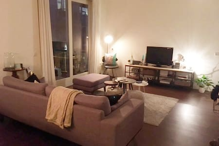 Cosy apartment in the city centre of Breda - 布雷達(Breda) - 公寓