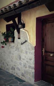 Apartamento en Plena Naturaleza - Girona
