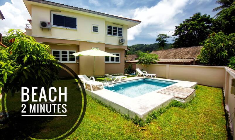 ♥ Beach 2 minutes! ♥Beach line Phuket ♥  Relax