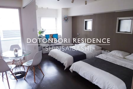 DOTONBORI, SHINSAIBASHI 6min Walk - WI-FI FREE - Chūō-ku, Ōsaka-shi - Wohnung