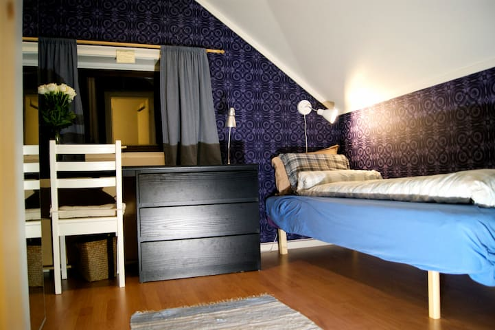 Nice room for 1 person - Tromsø - House