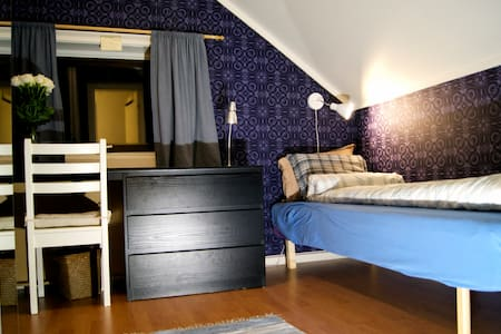 Nice room for 1 person - Tromsø - Rumah