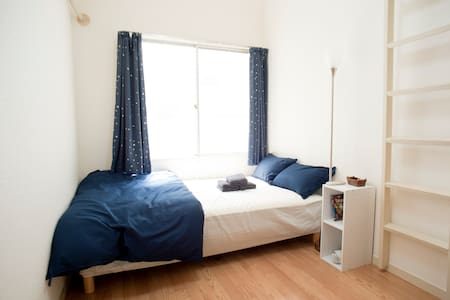 4. Cozy apartment/Ikebukuro/Handy place/wifi/Max5 - Toshima-ku