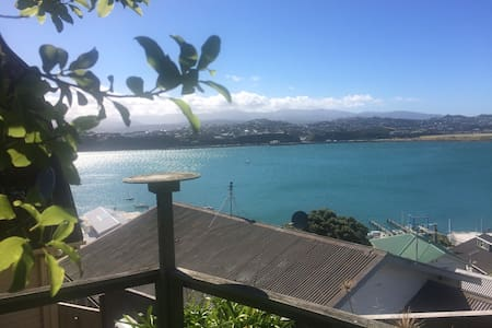 Breathtaking Views, Close to The City - Wellington