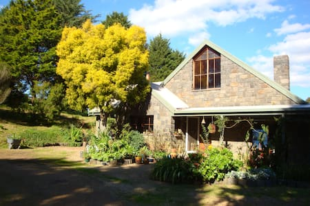 springhillbnb - Hurstbridge - B&B/民宿/ペンション