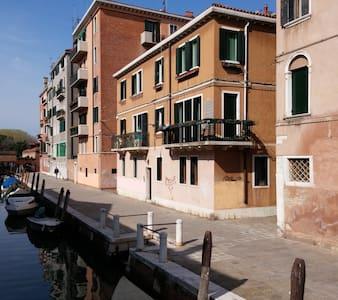 Feeling home in Venice - Venezia - Apartment