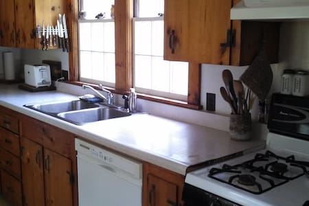 Charming Cottage near boat ramp and ocean - Harpswell - House