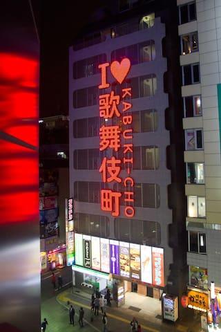 FJ35 Shinjuku Kabukicho FreeWi-fi Easy access - Shinjuku-ku - Apartamento
