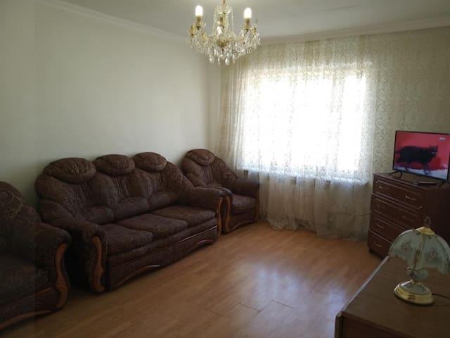 Уютная квартира,для комфортного проживания.